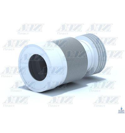 Удлинитель гибкий для унитаза диаметром 110мм