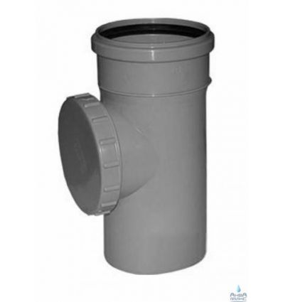 Прочистка канализационная ПП 110