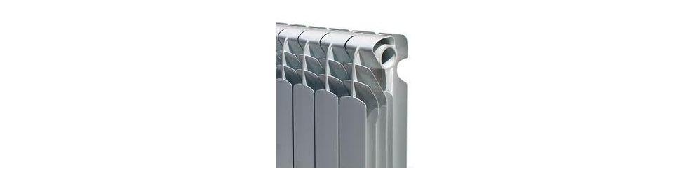 Радиаторы аллюминиевые